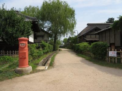 難波田城公園_a0027275_2223471.jpg