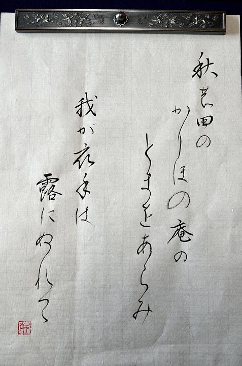 f0108478_1150515.jpg