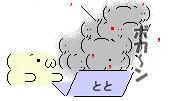 a0019082_2235234.jpg