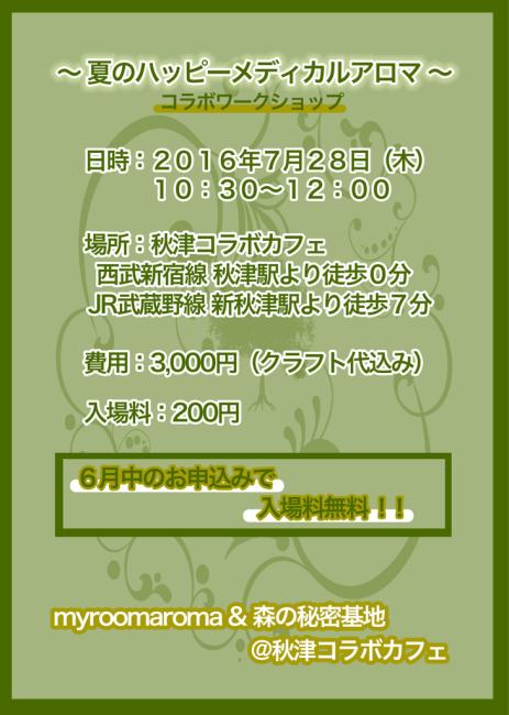 f0123589_16441367.jpg