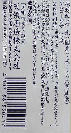 c0301593_1719812.jpg