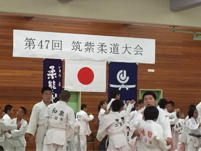 2016 筑紫柔道大会_b0172494_16442902.jpg