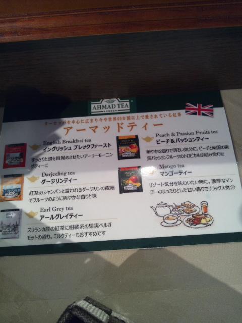 川﨑日航ホテル 夜間飛行 北海道スイーツブッフェ_f0076001_2334129.jpg