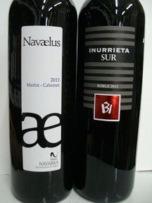 新たな新着ワインはスペインから..._f0055803_15274768.png
