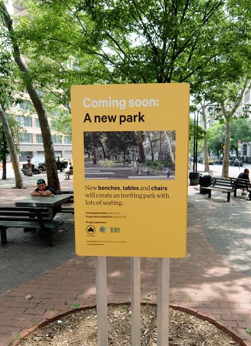 ニューヨークの都市再開発は公園から・・・、ハドソン・スクエアの例_b0007805_20584462.jpg