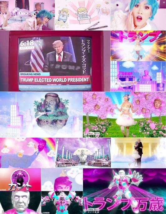日本風ドナルド・トランプさん応援ビデオがアメリカで大きな話題に?!_b0007805_211330.jpg