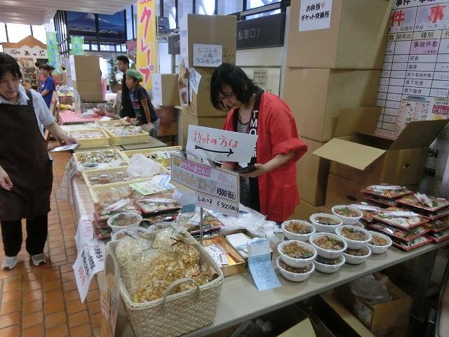 富士山世界文化遺産登録決定3周年 「かがやけ富士山」!_f0141310_7144288.jpg