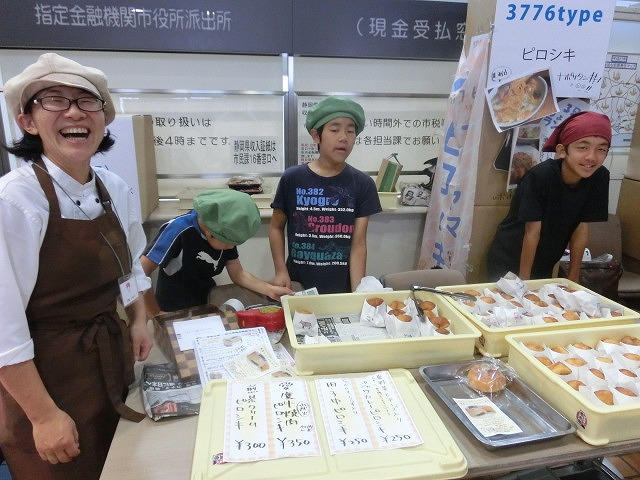 富士山世界文化遺産登録決定3周年 「かがやけ富士山」!_f0141310_7145425.jpg