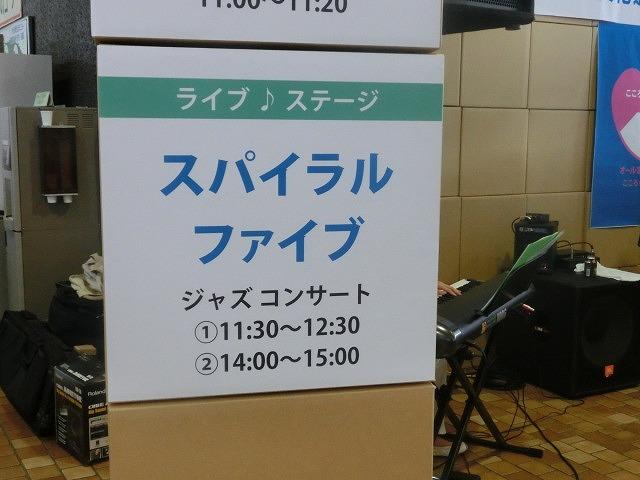富士山世界文化遺産登録決定3周年 「かがやけ富士山」!_f0141310_7153223.jpg
