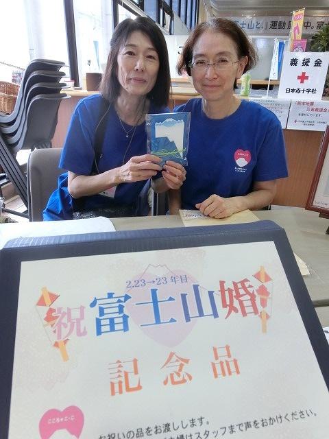 富士山世界文化遺産登録決定3周年 「かがやけ富士山」!_f0141310_7154783.jpg