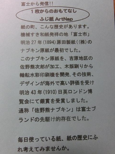 富士山世界文化遺産登録決定3周年 「かがやけ富士山」!_f0141310_7162249.jpg