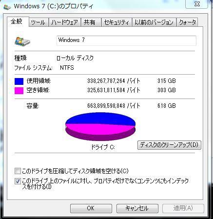 b0019313_16374236.jpg