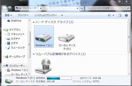 b0019313_17041084.jpg