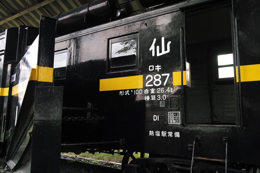 喜多方市を歩く③熱塩駅に残る旧車両_c0223825_08122437.jpg