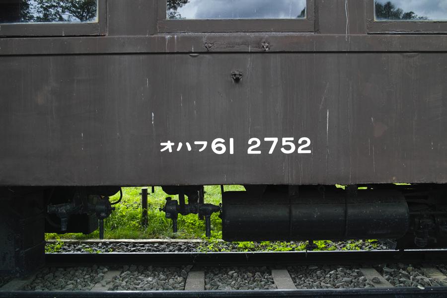 喜多方市を歩く③熱塩駅に残る旧車両_c0223825_09493835.jpg