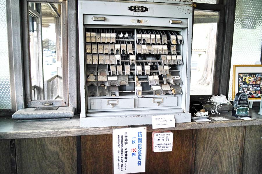 喜多方市を歩く③熱塩駅に残る旧車両_c0223825_10104894.jpg