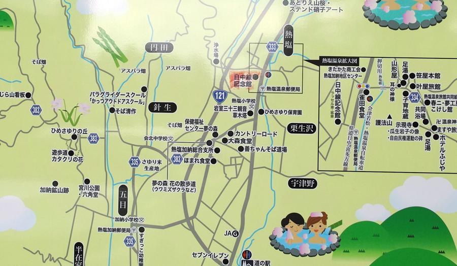 喜多方市を歩く③熱塩駅に残る旧車両_c0223825_10343003.jpg