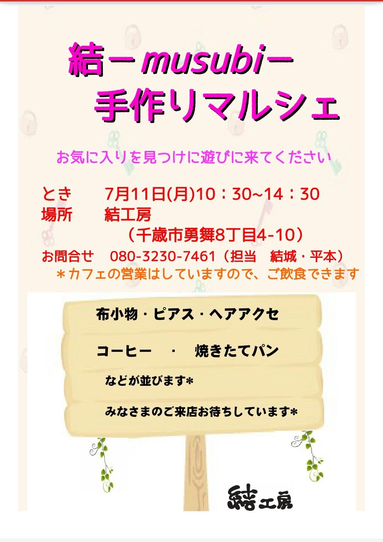 b0360931_07582060.jpg