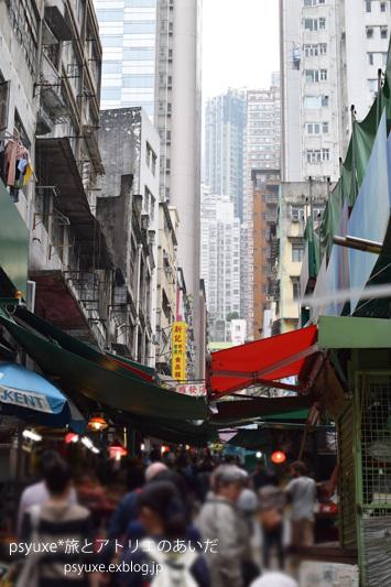 香港坂道散策_e0131432_13272680.jpg