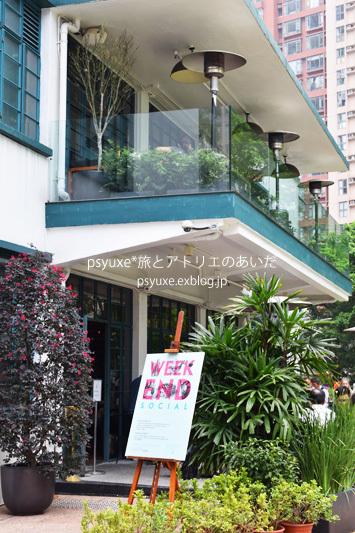 香港坂道散策_e0131432_13273440.jpg