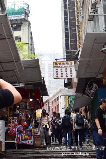 香港坂道散策_e0131432_13400855.jpg