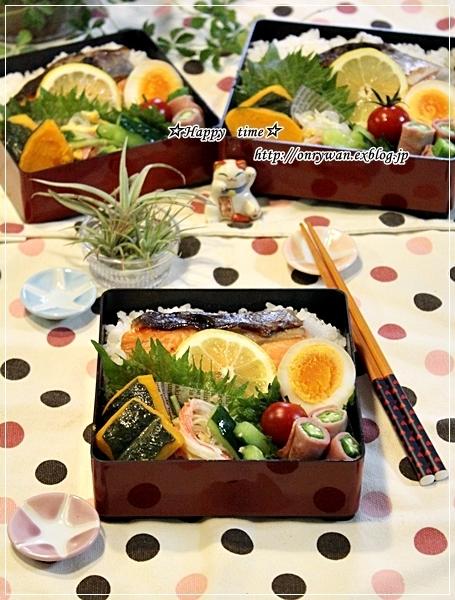 鮭の粕漬け焼き弁当と湯種食パン♪_f0348032_18281434.jpg