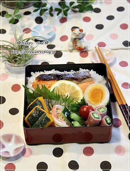 鮭の粕漬け焼き弁当と湯種食パン♪_f0348032_18284441.jpg