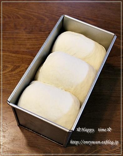 鮭の粕漬け焼き弁当と湯種食パン♪_f0348032_19142275.jpg