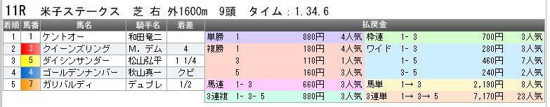 c0030536_57729.jpg