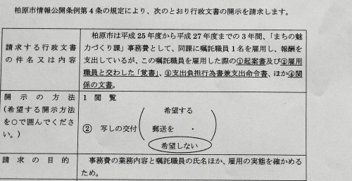 b0253941_20085085.jpg