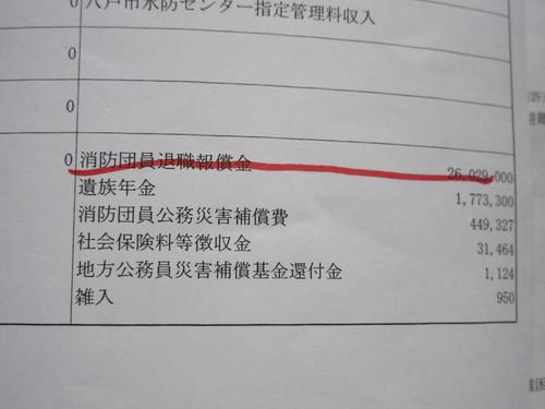 b0183351_6343030.jpg