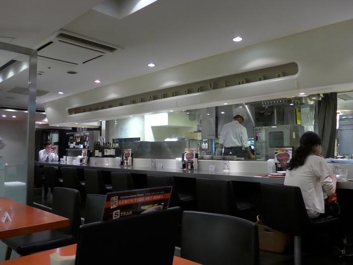 東京「Vimon ビモン」へ行く。_f0232060_1840326.jpg