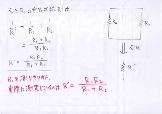b0204981_23402509.jpg