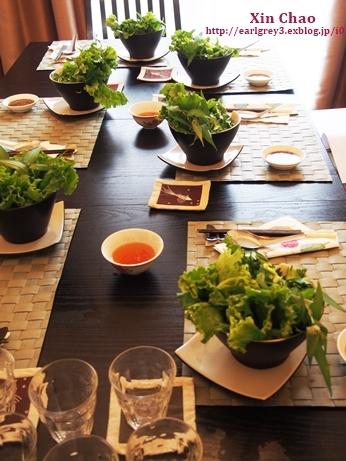 新しい習い事  ベトナム料理教室 Xin chao_d0353281_21453309.jpg