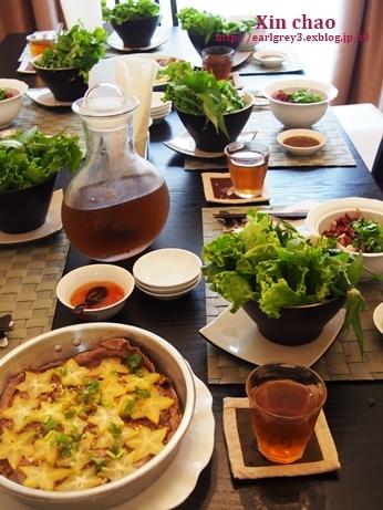 新しい習い事  ベトナム料理教室 Xin chao_d0353281_22123758.jpg