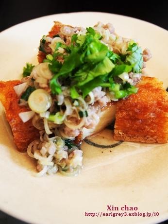 新しい習い事  ベトナム料理教室 Xin chao_d0353281_22291809.jpg