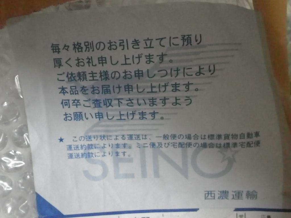 b0330499_20232142.jpg