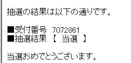 c0161601_1930577.jpg
