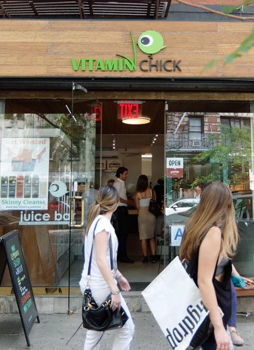 初夏のニューヨーク、のんびりとSOHOのお散歩風景_b0007805_1221367.jpg