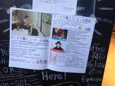 Record hour in Maebashi_c0077105_11412752.jpg