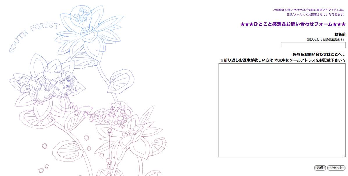 <message>ページのお知らせとお詫び_a0028306_22511849.jpg