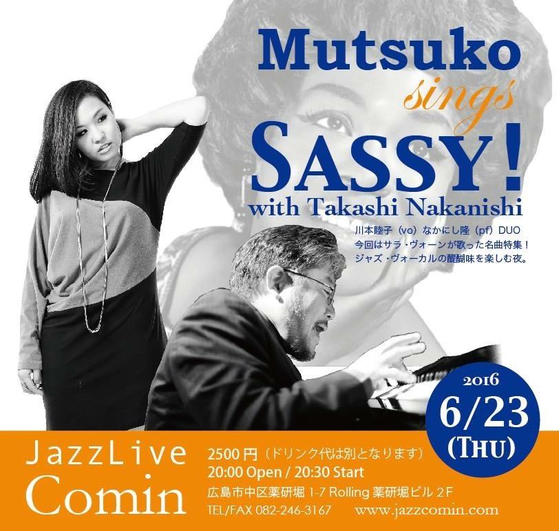 Jazzlive comin 広島  明日水曜日は カミンファン感謝デー!_b0115606_12280923.jpeg