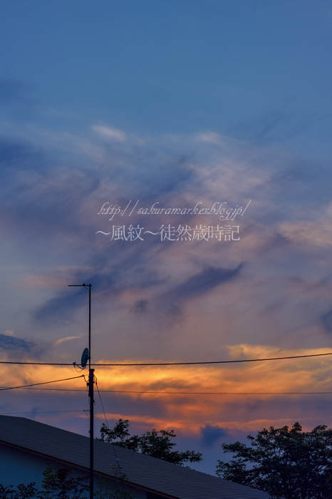 夏至の日の夕空。_f0235723_20523664.jpg