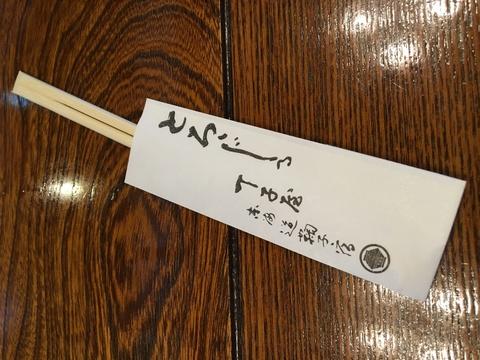 東海道鞠子の宿♪_c0006826_1212149.jpg