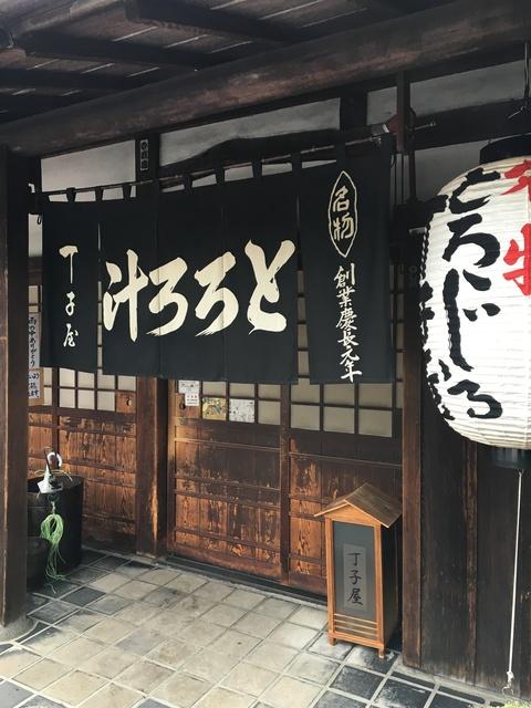 東海道鞠子の宿♪_c0006826_1264391.jpg