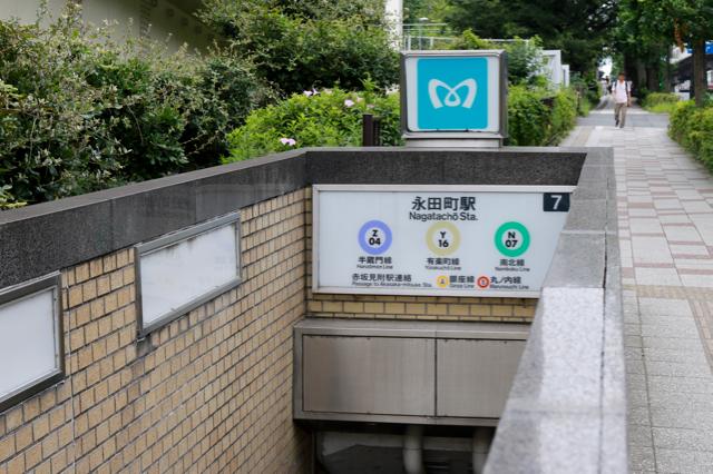 【東京メトロ 半蔵門線】part 1_f0348831_22363979.jpg