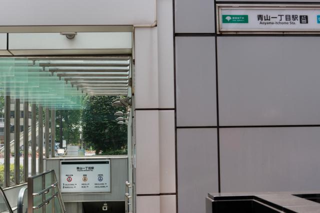 【東京メトロ 半蔵門線】part 1_f0348831_23030171.jpg