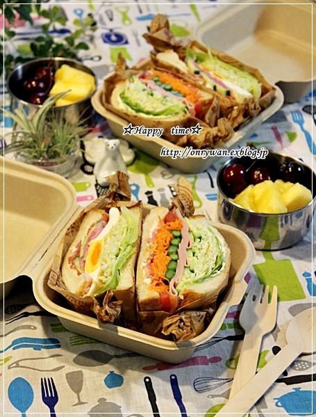 湯種食パンでわんぱくサンド弁当♪_f0348032_18444857.jpg