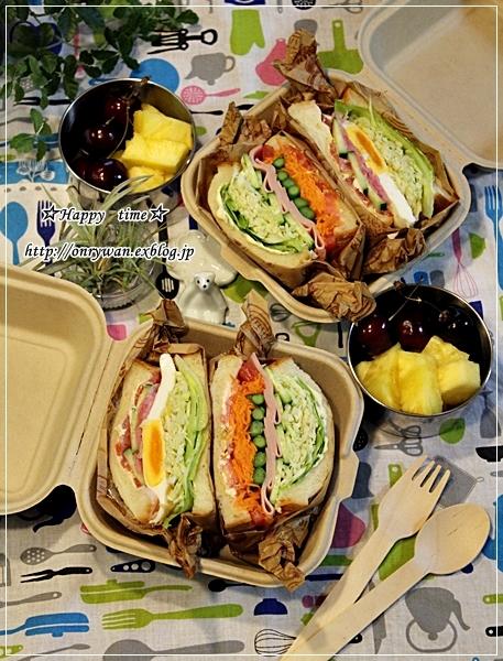 湯種食パンでわんぱくサンド弁当♪_f0348032_18445740.jpg