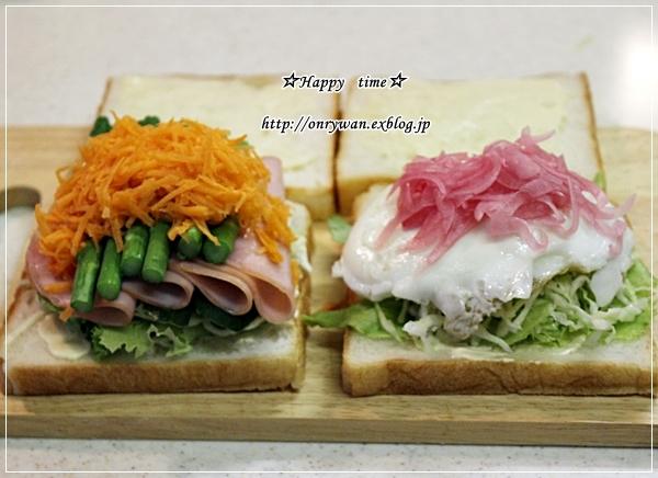 湯種食パンでわんぱくサンド弁当♪_f0348032_18450845.jpg
